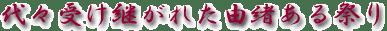 yuisyo