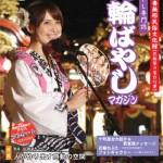 magazine_2015